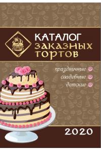 Заказные торты