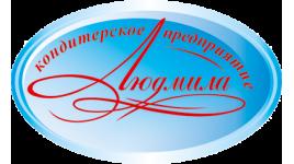 """Кондитерская фабрика """"Людмила"""""""